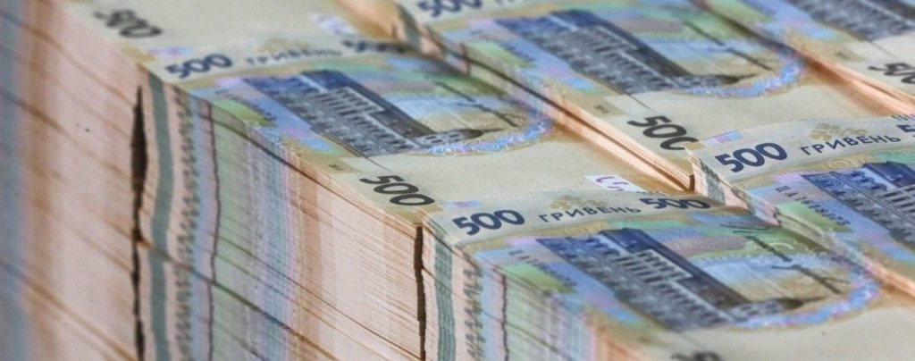 Газова компанія поверне 98 тисяч гривень через маніпуляції з цінами для навчального закладу Рівненщини