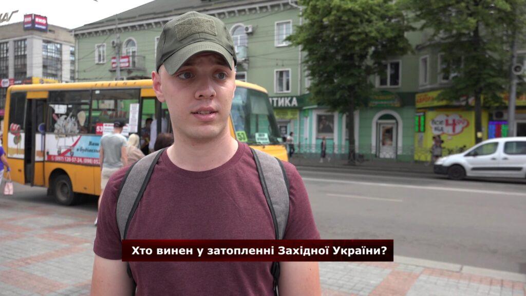 Опитування: Хто винен у затопленні Західної України? (ВІДЕО)