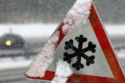 Автомобілістів попереджають про погану погоду на Рівненщині