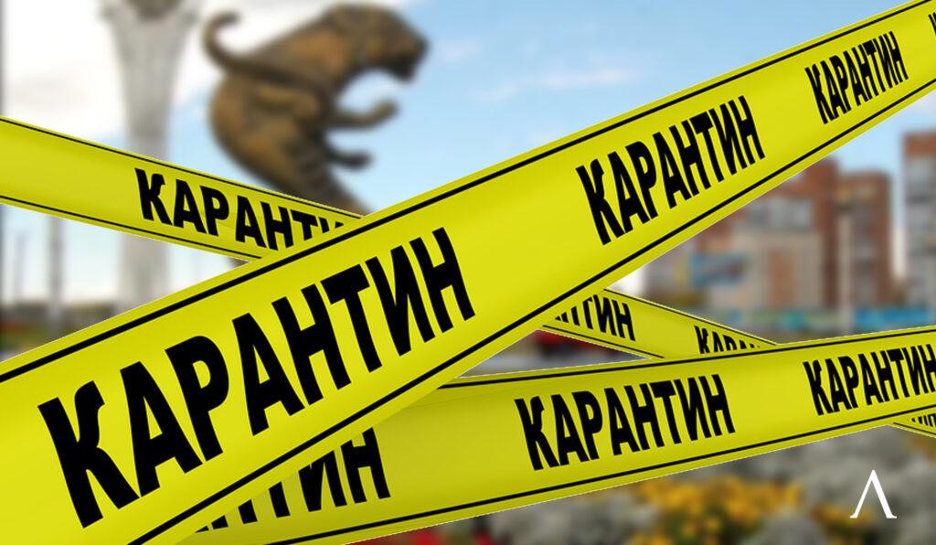 Відсьогодні на Рівненщині починають діяти посилені карантинні обмеження