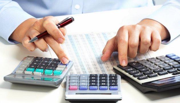 Внесок платників податків Рівненщини до бюджету країни перевищив 9  мільярдів гривень