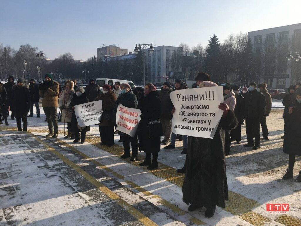 У Рівному знову мітингували проти підвищення тарифів