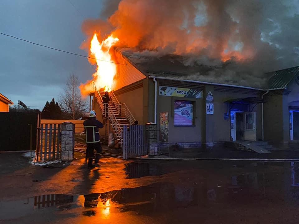 У Клевані спалахнула масштабна пожежа