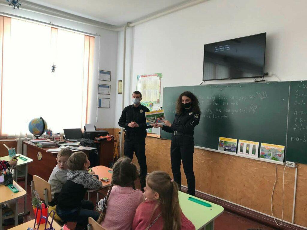 Поліцейські провели урок для школярів на Рівненщині