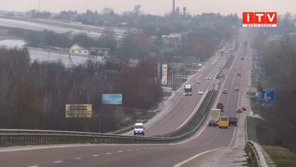 Які дороги на Рівненщині можуть стати платними? (ВІДЕО)