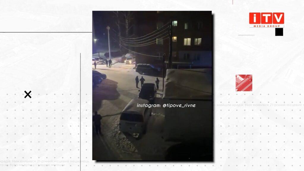 Рівненському поліцейському причепили до автомобіля гранату (ВІДЕО)