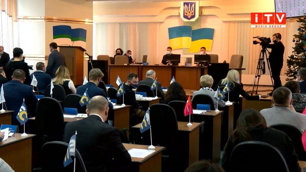 Позачергова сесія Рівненської міської ради: яке питання розглянули депутати? (ВІДЕО)