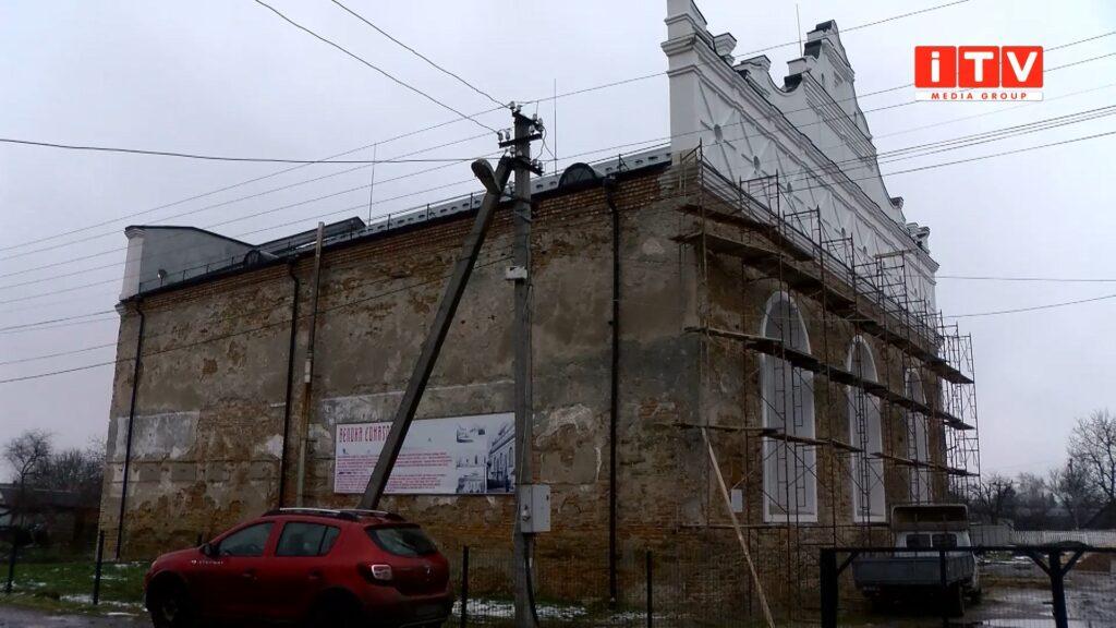 В Острозі продовжують відновлювати Велику синагогу 17 століття (ВІДЕО)