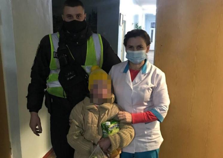 На Рівненщині 10-річна дівчинка втекла з дому