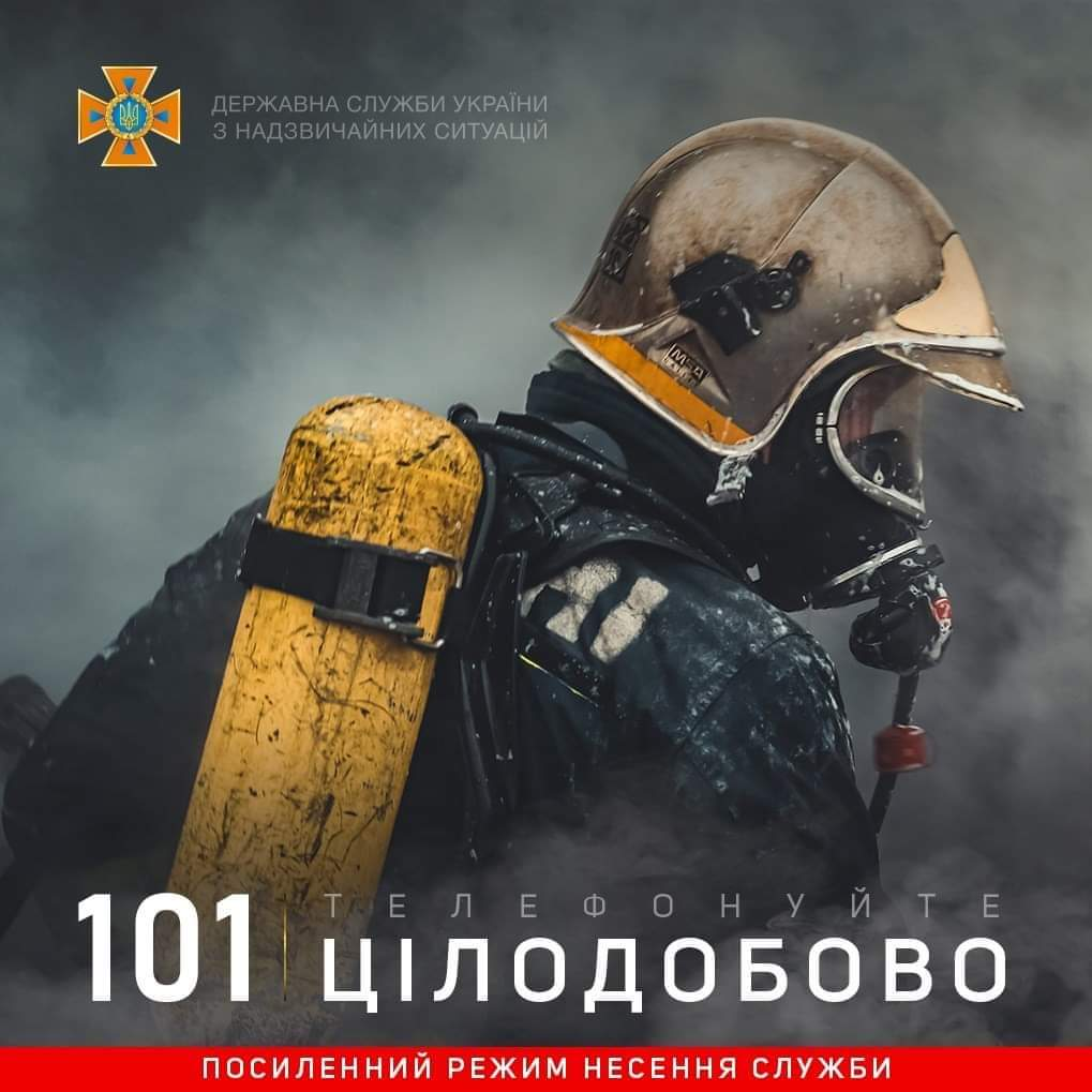 Рятувальники Рівненщини перейшли у посилений варіант несення служби