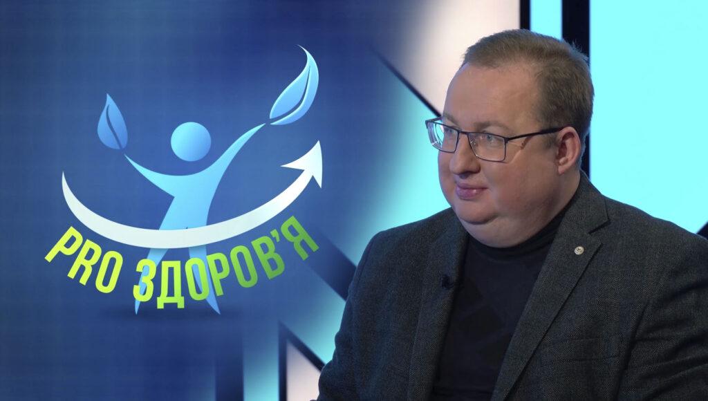 """""""Pro здоров'я"""": ситуація з covid на Рівненщині"""
