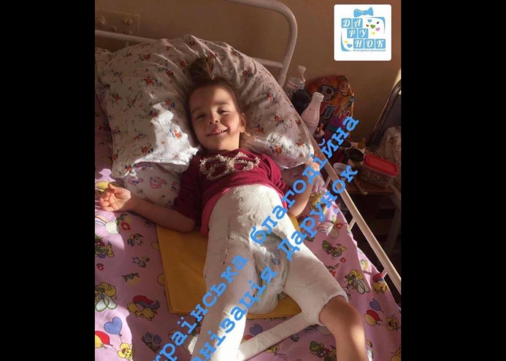 Дівчинка Аня з Рівненщини потребує кошти на другу операцію