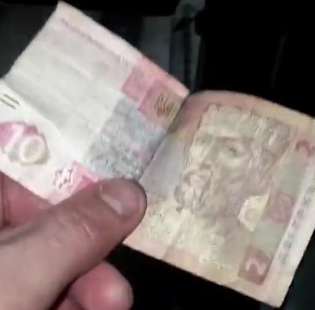 У Рівному знайшлась купюра 12 гривень