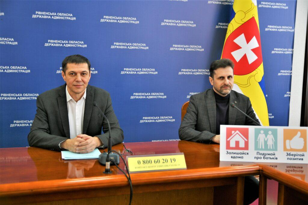 Жителям Рівненщини компенсували 10,5 млн грн за електроопалення