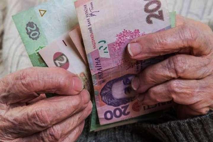 У березні в Україні пенсія зросте на 11%