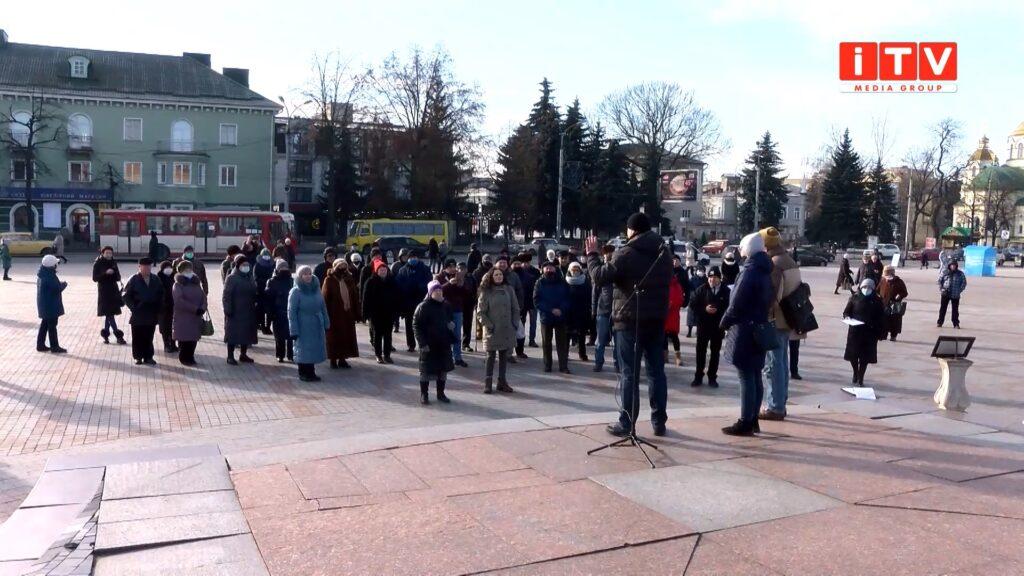Вимагають знизити тарифи: як мітингували на Майдані Незалежності у Рівному