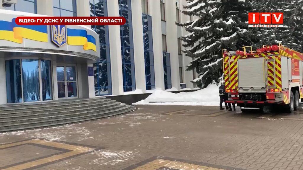 У приміщенні Рівненської ОДА горів кабінет – людей евакуювали (ВІДЕО)