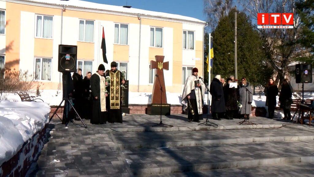 Згадали зі скандалом: як в Березному відкривали пам'ятник Героям Небесної Сотні (ВІДЕО)