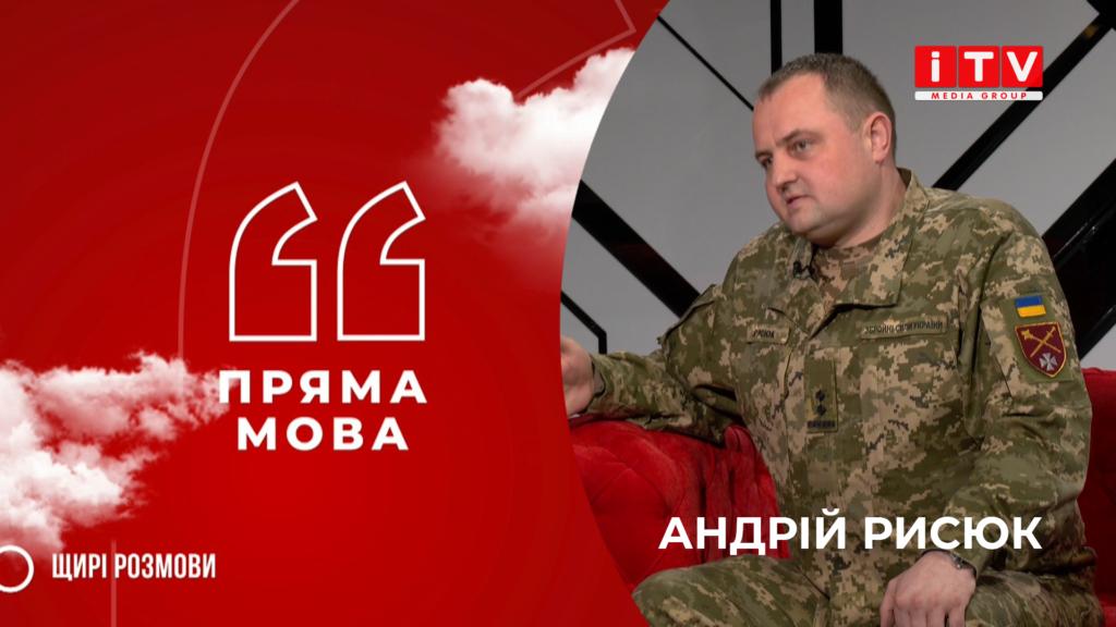 """""""Пряма мова"""" з Андрієм Рисюком"""