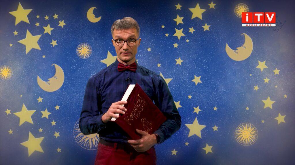 """Корнієві казки: """"Насреддін–Ходжа та француз"""""""