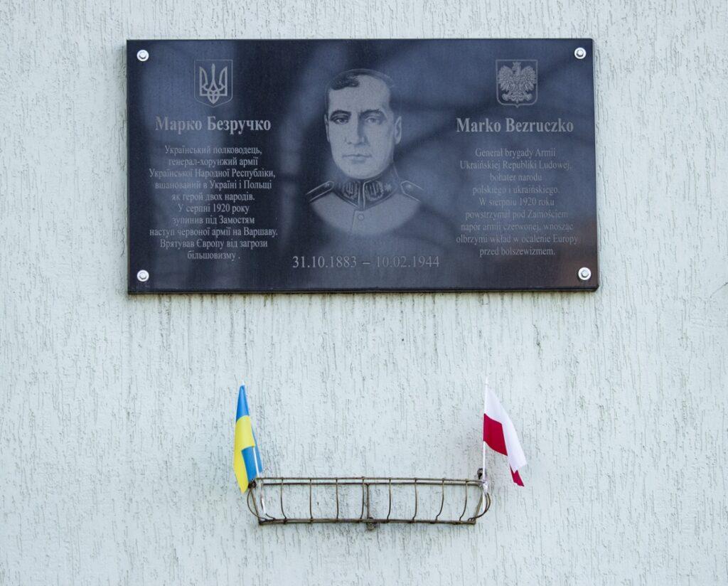 У Рівному вшанують пам'ять генерала УНР