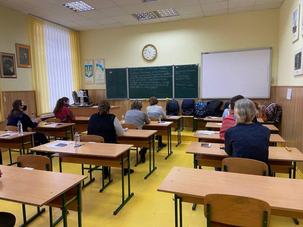 ЗНО для вчителів: у Рівному стартувала сертифікація педагогів