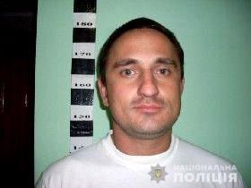 На Рівненщині розшукують підозрюваного у наркоторгівлі