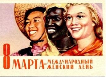 Рівність і тюльпани: як змінювалося святкування 8 березня?