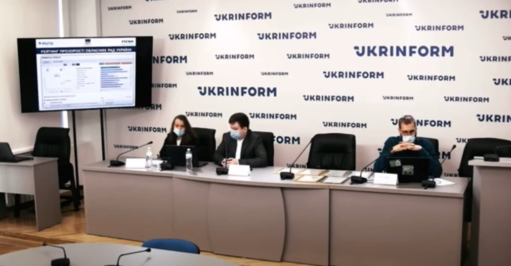 Рівненська облрада визнана найпрозорішою радою в Україні
