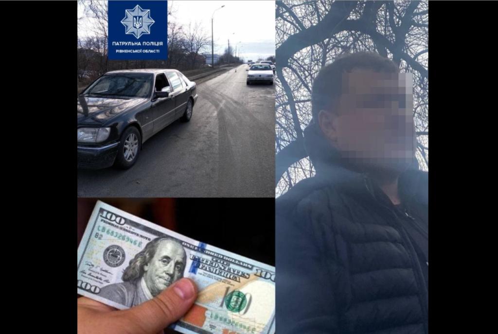 П'яний винуватець ДТП у Рівному запропонував патрульним 100 доларів