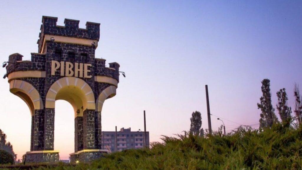 Рівненщина вперше увійшла в ТОП-3 найкращих областей України