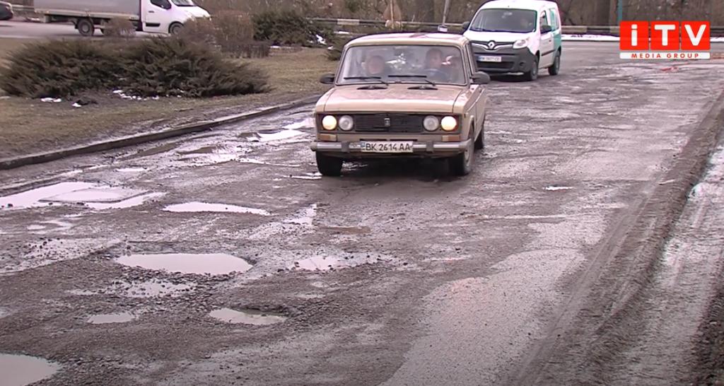 Які дороги в Рівному розпочнуть ремонтувати першими та коли? (ВІДЕО)