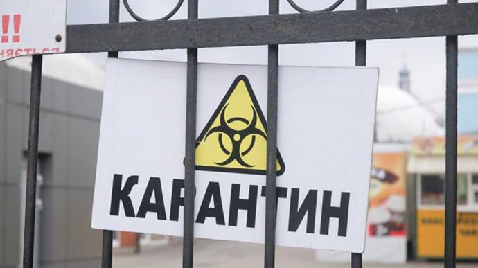 """Рівненщині загрожує """"червона"""" зона"""