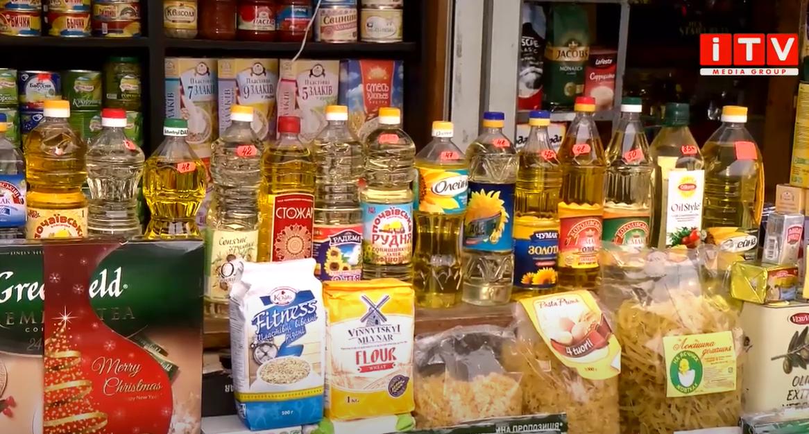 В Україні стрімко ростуть ціни на соціально важливі продукти (ВІДЕО)