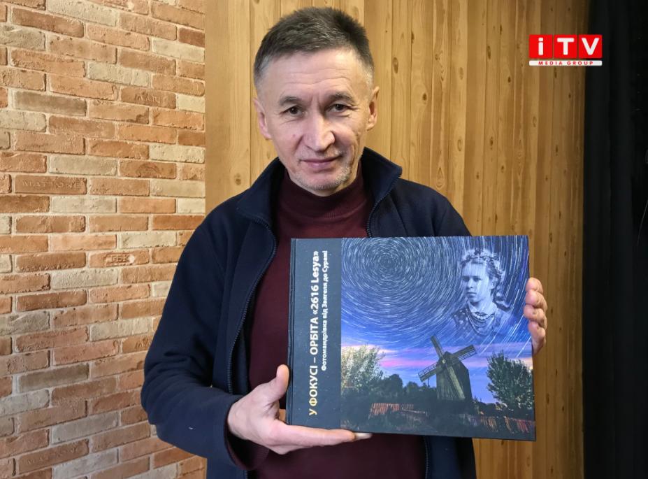 Відомі рівняни подорожували стежками Лесі Українки і написали про це книгу
