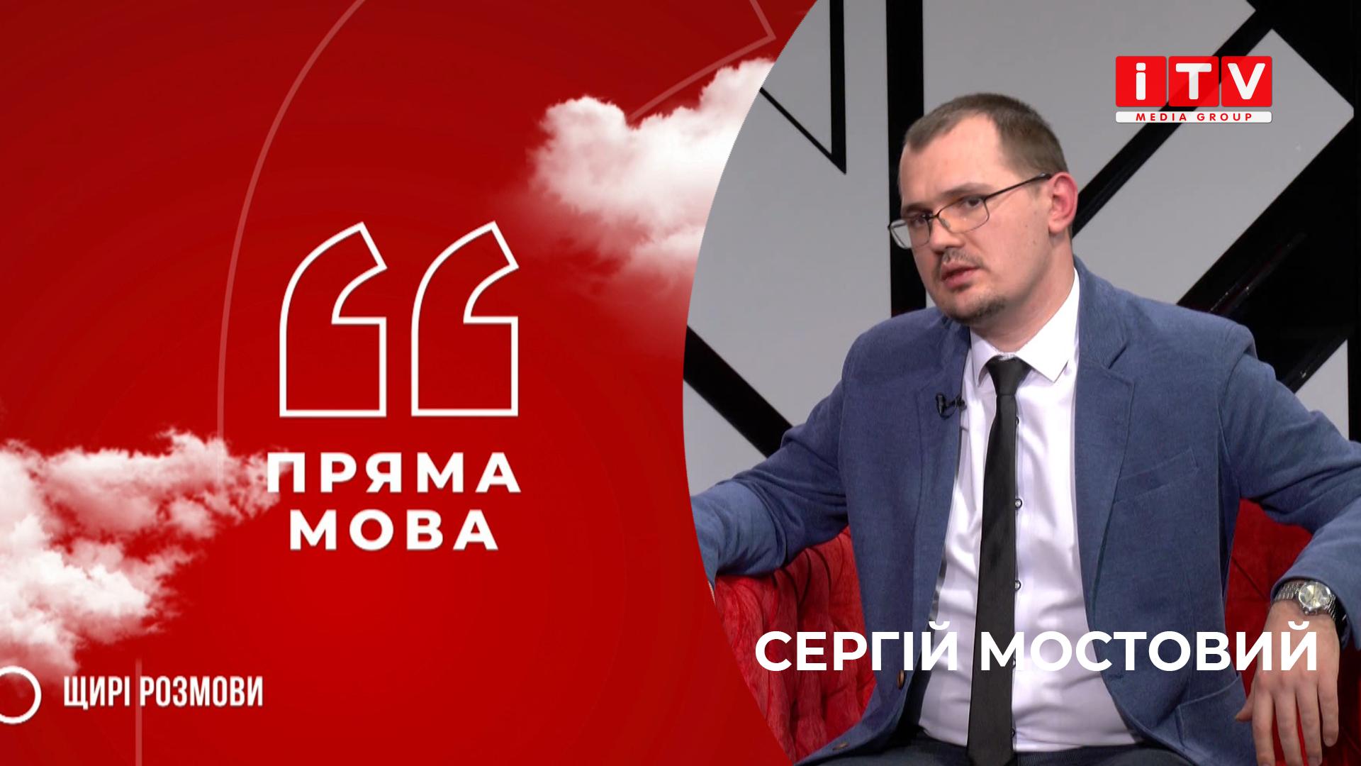 """""""Пряма мова"""" з Сергієм Мостовим та Тетяною Батейко"""