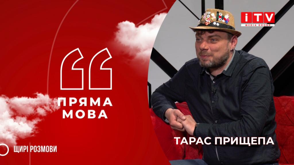 """""""Пряма мова"""" з """"Гудзик Бенд"""""""
