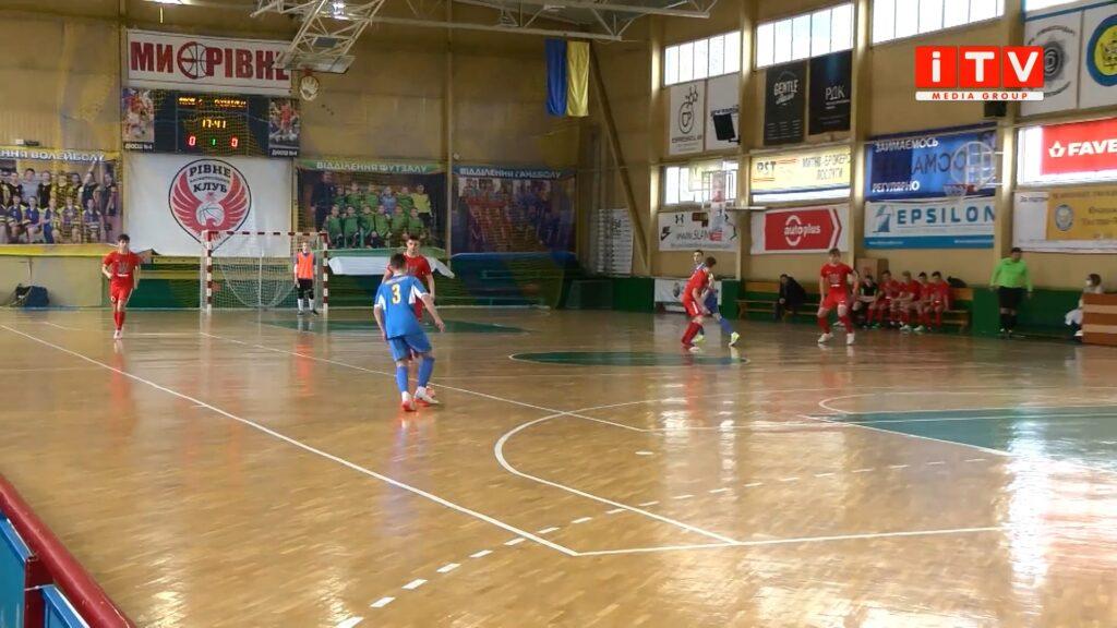 Футзальна команда «ДЮСШ-4 Кардинал-2 Рівнестандарт» Чемпіони Юнацької Екстра-ліги (ВІДЕО)