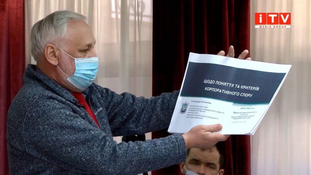 Для чого на одне із судових засідань прибув Юрій Кармазін, екс-нардеп та екс-суддя (ВІДЕО)