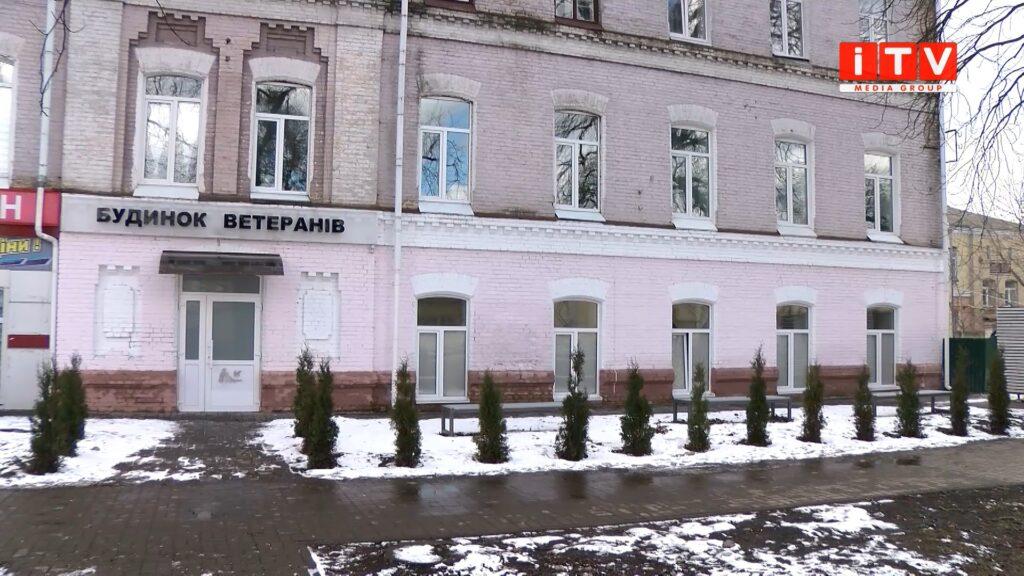 «Будинок ветеранів» у Рівному стане комунальним закладом (ВІДЕО)