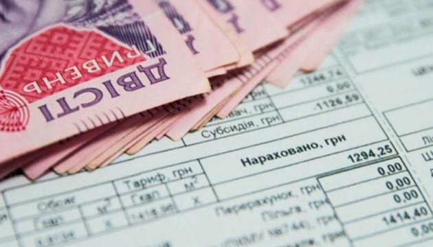 За лютий рівнянам нарахували більше 5 мільярдів гривень пільг і субсидій