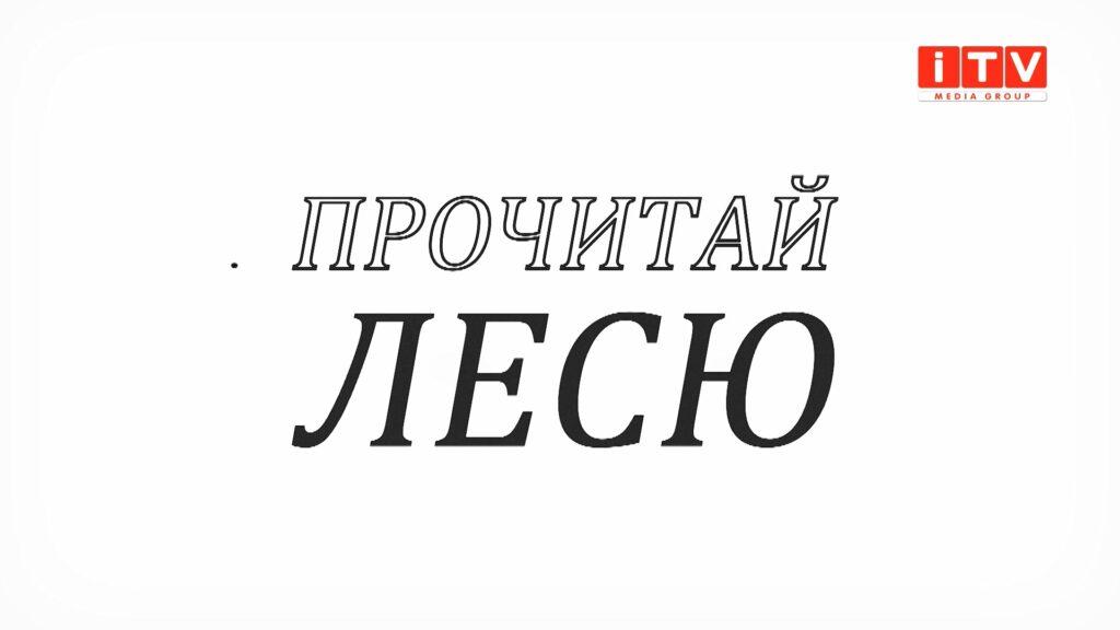 #ПрочитайЛесю: флешмоб до Дня народження Лесі Українки