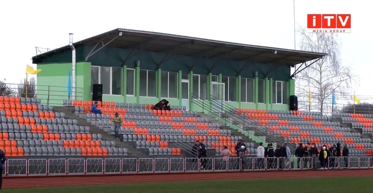 У Костополі відкрили стадіон після реконструкції  (ВІДЕО)