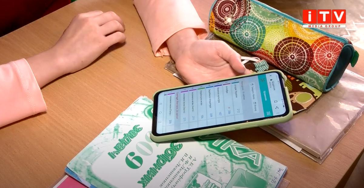 Новація чи катастрофа: 12 рівненських шкіл використовують електронні щоденники та журнали (ВІДЕО)