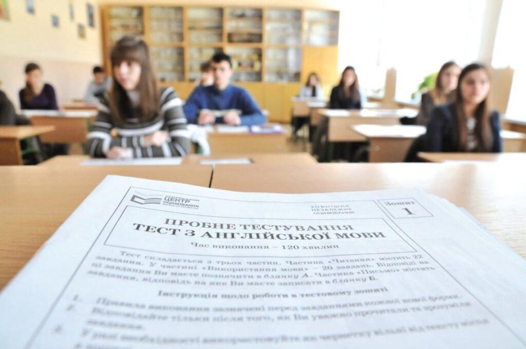 Майже 5 тисяч школярів Рівненщини зареєструвалися на пробне ЗНО