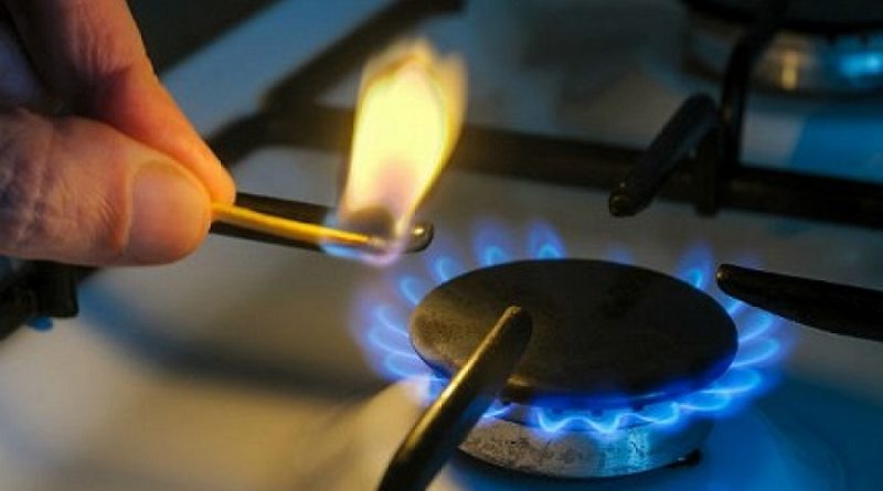 В Україні запровадили річний тариф на газ