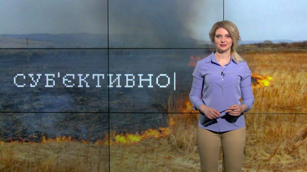 Суб'єктивно: паління трави та призов до війська