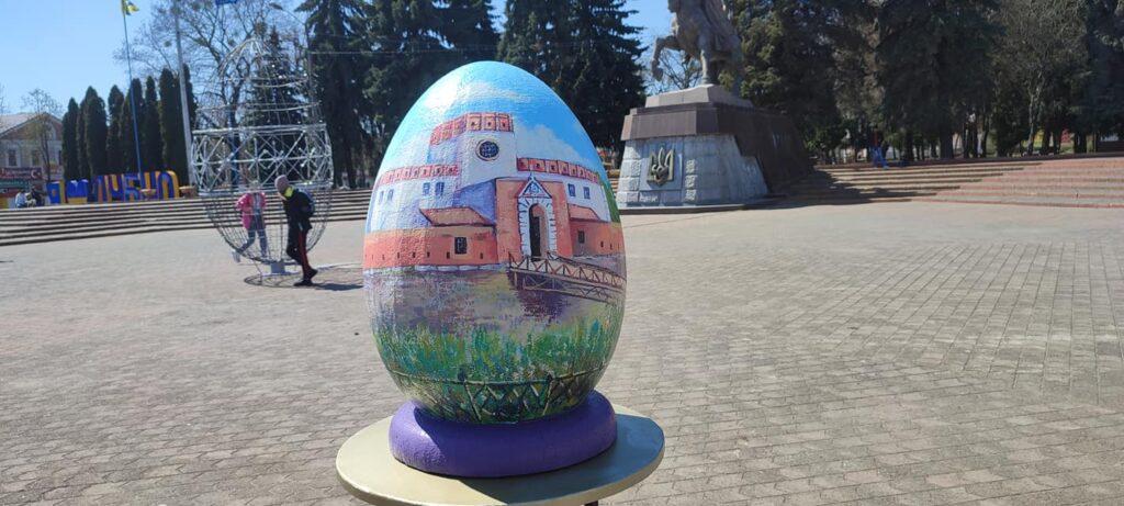 У Дубно з'явився свій писанковий сад (ФОТО)