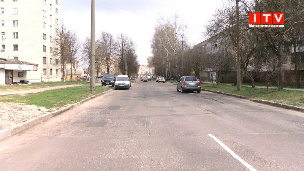 У Рівному 550 метрів вулиці хочуть відремонтувати за понад 24 мільйона гривень (ВІДЕО)