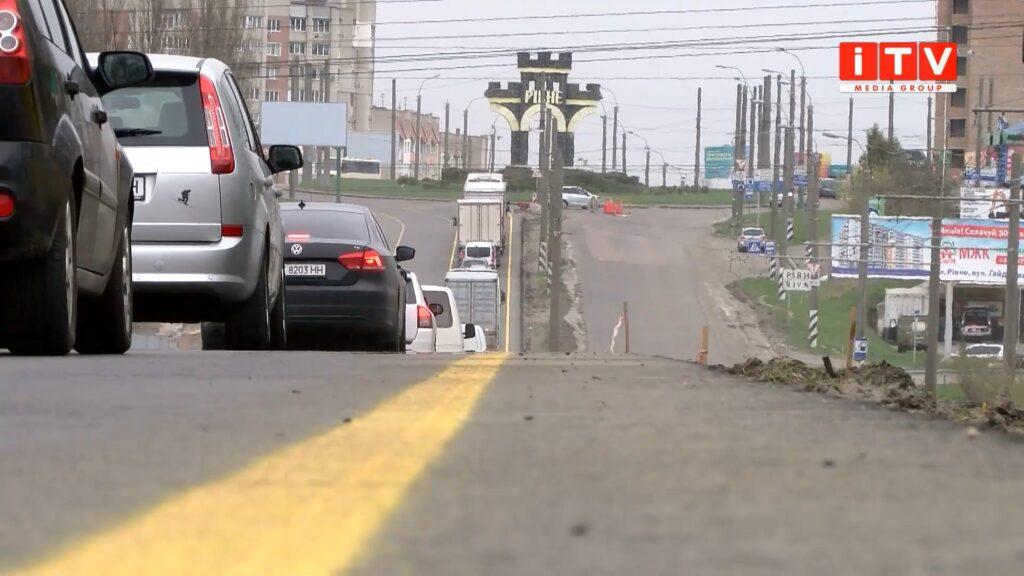 Коли на трасі Рівне-Луцьк завершать ремонт (ВІДЕО)